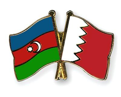 Crossed Flag Pins Azerbaijan-Bahrain