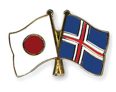 Crossed Flag Pins Japan-Iceland