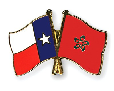 Crossed Flag Pins Texas-Hong-Kong
