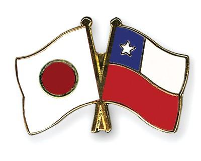 Crossed Flag Pins Japan-Chile