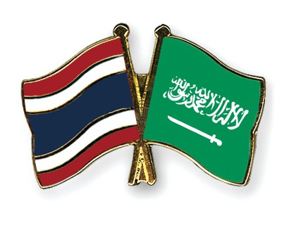 Special Offer Crossed Flag Pins Thailand-Saudi-Arabia