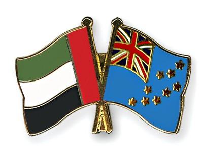Crossed Flag Pins United-Arab-Emirates-Tuvalu