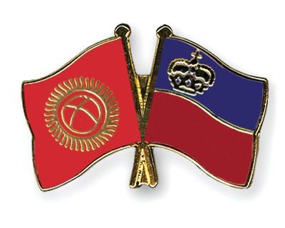 Crossed Flag Pins Kyrgyzstan-Liechtenstein