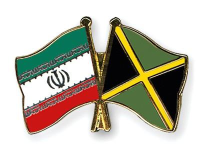 Crossed Flag Pins Iran-Jamaica