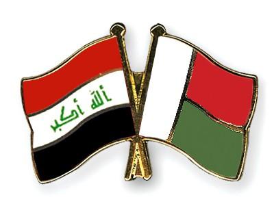 Crossed Flag Pins Iraq-Madagascar