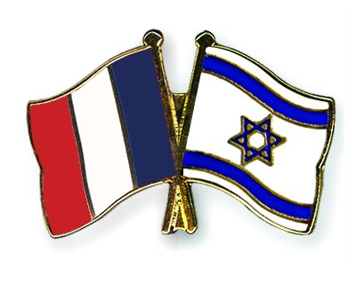 Special Offer Crossed Flag Pins France-Israel