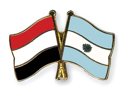 Crossed Flag Pins Yemen-Argentina