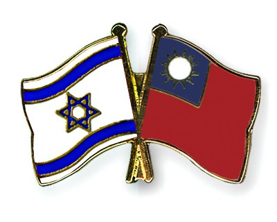 Special Offer Crossed Flag Pins Israel-Taiwan