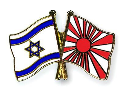 Crossed Flag Pins Israel-Japan-War-Flag