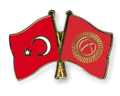 Crossed Flag Pins Turkey-Kyrgyzstan