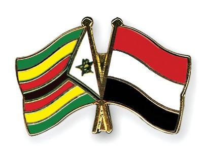 Crossed Flag Pins Zimbabwe-Yemen