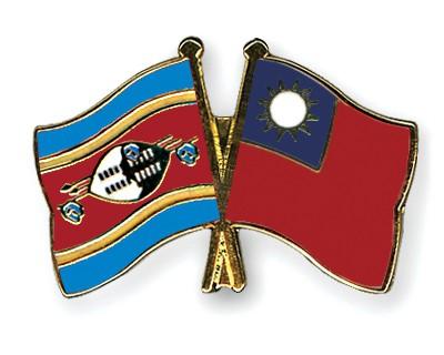 Crossed Flag Pins Swaziland-Taiwan
