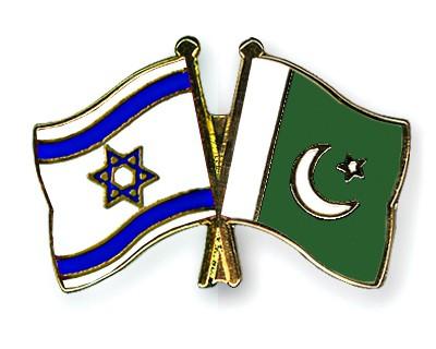 Crossed Flag Pins Israel-Pakistan