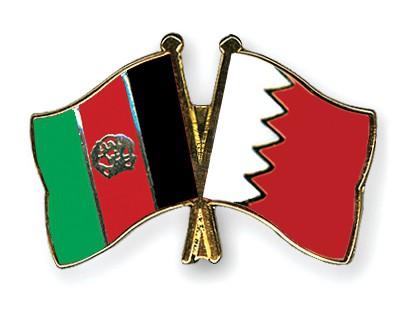 Crossed Flag Pins Afghanistan-Bahrain