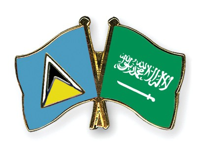 Crossed Flag Pins Saint-Lucia-Saudi-Arabia