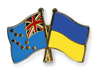 Crossed Flag Pins Tuvalu-Ukraine