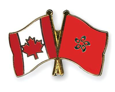 Crossed Flag Pins Canada-Hong-Kong
