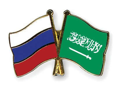 Special Offer Crossed Flag Pins Russia-Saudi-Arabia