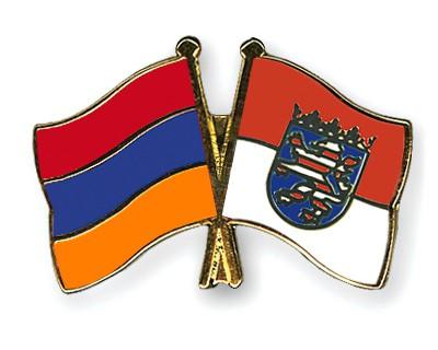 Crossed Flag Pins Armenia-Hesse