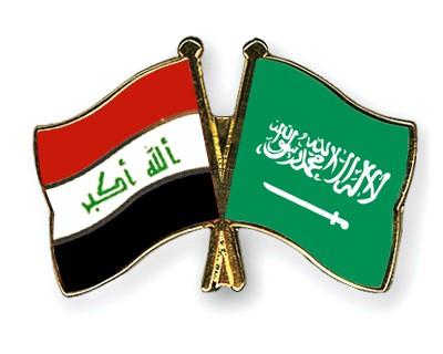 Crossed Flag Pins Iraq-Saudi-Arabia