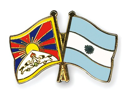 Crossed Flag Pins Tibet-Argentina