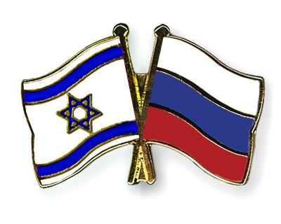 Crossed Flag Pins Israel-Russia