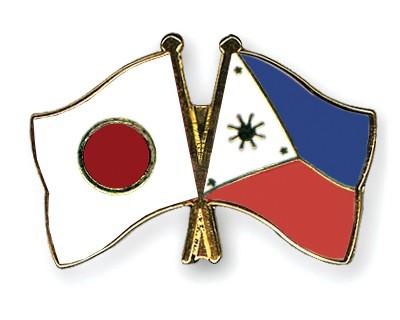 Crossed Flag Pins Japan-Philippines