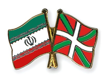 Crossed Flag Pins Iran-Basque-country