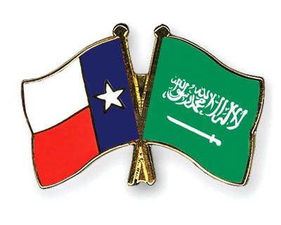 Crossed Flag Pins Texas-Saudi-Arabia