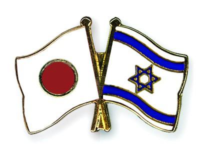 Crossed Flag Pins Japan-Israel