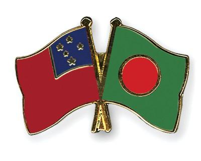 Crossed Flag Pins Samoa-Bangladesh