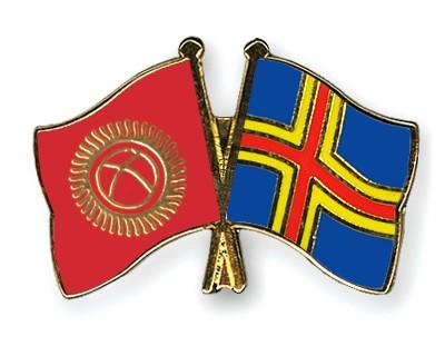 Crossed Flag Pins Kyrgyzstan-Aland