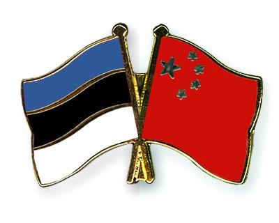 Crossed Flag Pins Estonia-China