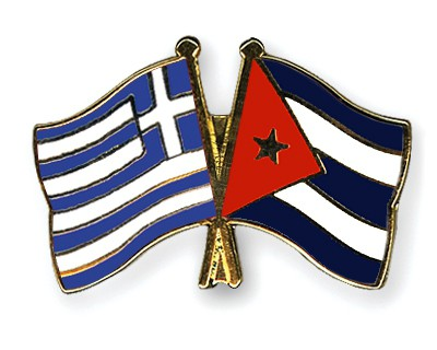 Crossed Flag Pins Greece-Cuba