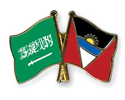 Crossed Flag Pins Saudi-Arabia-Antigua-and-Barbuda