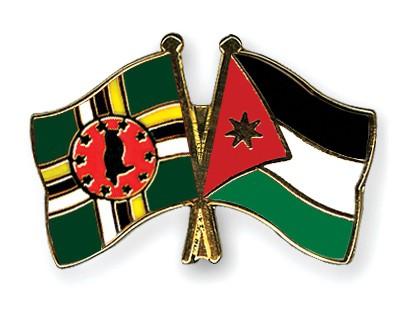 Crossed Flag Pins Dominica-Jordan