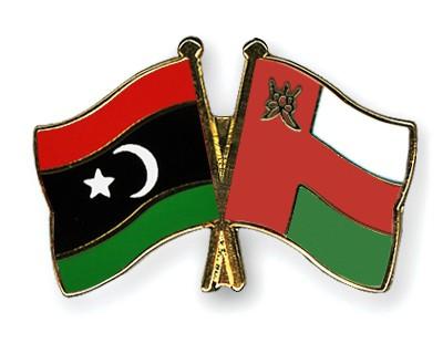 Crossed Flag Pins Libya-Oman