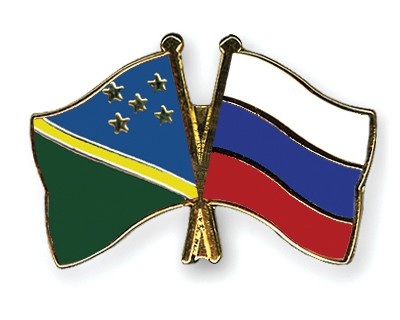Crossed Flag Pins Solomon-Islands-Russia