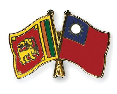 Crossed Flag Pins Sri-Lanka-Taiwan