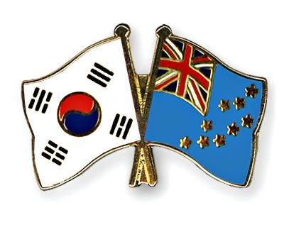 Crossed Flag Pins South-Korea-Tuvalu