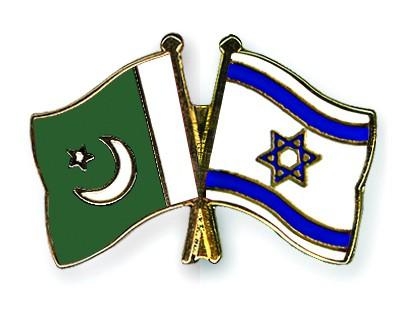 Crossed Flag Pins Pakistan-Israel