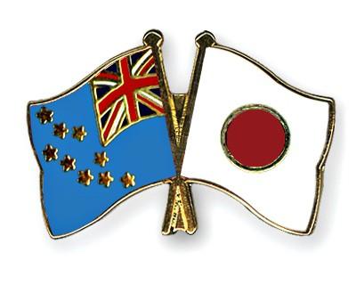 Crossed Flag Pins Tuvalu-Japan