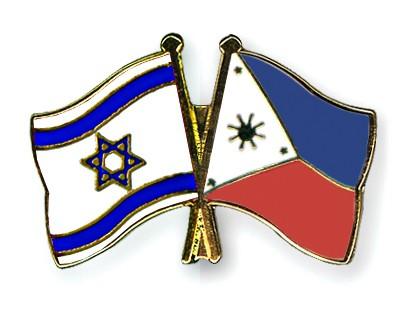 Crossed Flag Pins Israel-Philippines