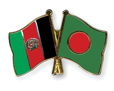 Crossed Flag Pins Afghanistan-Bangladesh