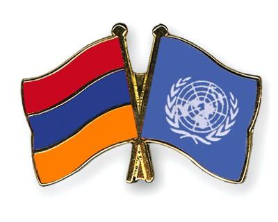 Crossed Flag Pins Armenia-UNO