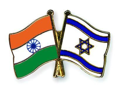 Crossed Flag Pins India-Israel