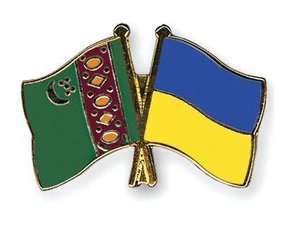 Crossed Flag Pins Turkmenistan-Ukraine