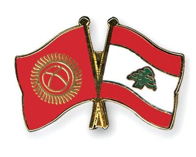 Crossed Flag Pins Kyrgyzstan-Lebanon