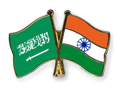 Crossed Flag Pins Saudi-Arabia-India