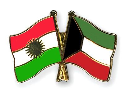 Crossed Flag Pins Kurdistan-Kuwait